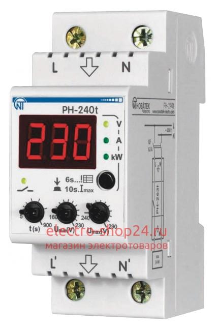 Однофазное реле контроля напряжения РН-240Т 40А,тепловое реле на DIN-рейку - магазин электротехники Electroshop