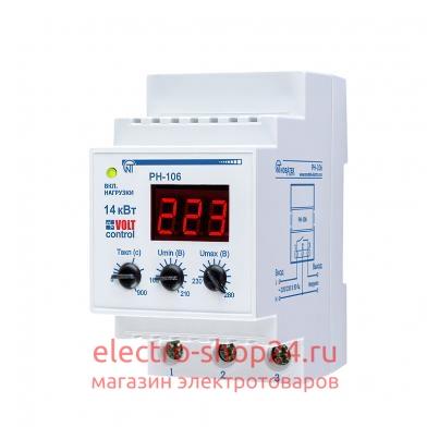 Однофазное реле контроля напряжения РН-106 63А на DIN-рейку - магазин электротехники Electroshop